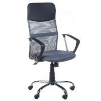 Kancelářská židle CorpoComfort BX-7773 tmavě šedá (BS)