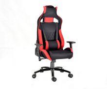 Látková herní židle X-2645 červená (VPT)